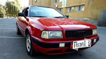 Автомобили - Бишкек: Audi 80 2 л. 1992
