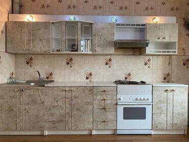 инверторы для солнечных батарей 56000 в Кыргызстан: Продается квартира: 4 комнаты, 103 кв. м