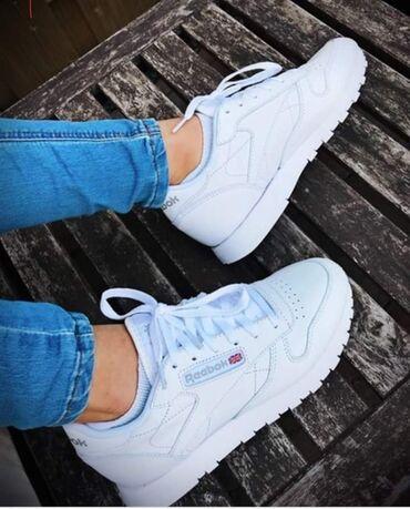 Ženska patike i atletske cipele | Vladicin Han: Bele Reebok Classic jos nekoliko komada na stanju :) 1999 din