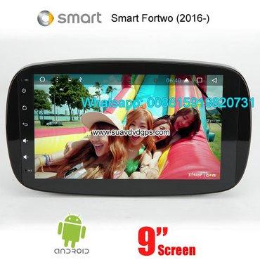 Benz Smart fortwo radio GPS android in Kathmandu - photo 2