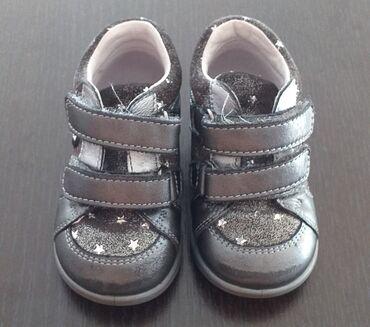 Cipele Ciciban broj 19