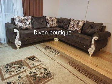 - Azərbaycan: Kunc divan