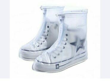 детская обувь сноубутсы в Азербайджан: Yağmurluk