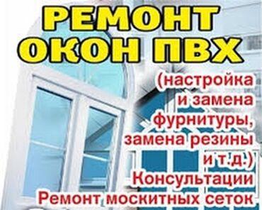☄☄☄☄☄☄☄☄ *Здравствуйте дорогие Кыргызстанцы!* *Мы рады сообщить вам хо