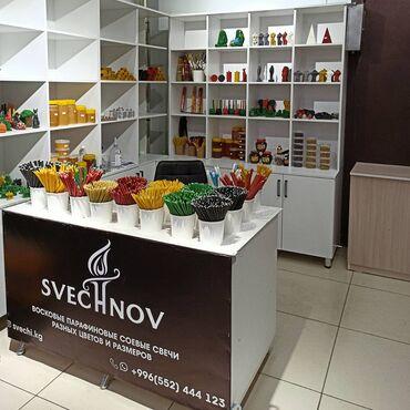 продажа 2 комнатных квартир в бишкеке в Кыргызстан: Приходите в наш магазин. Расположенный по адресу ТЦ аламедин гранд