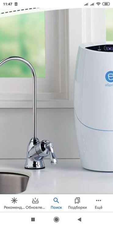 система очистки воды espring в Кыргызстан: Система очистки воды Можете почитать в интернете eSpring