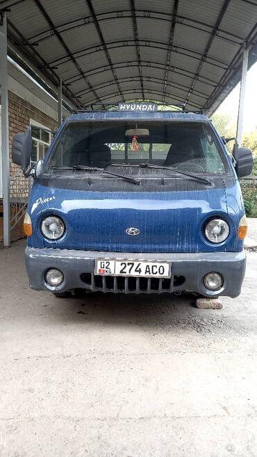 квартира берилет кызыл аскерден in Кыргызстан   ҮЙЛӨРДҮ УЗАК МӨӨНӨТКӨ ИЖАРАГА БЕРҮҮ: Hyundai Портер 2.5 л. 2004   240000 км