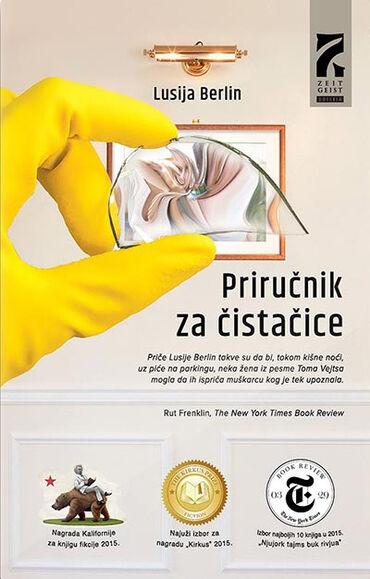 Priručnik za čistačice - zbirka priča