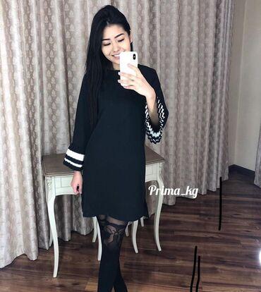 черное платье на свадьбу в Кыргызстан: Красивое платье,размер Lка,носила пару раз,на свадьбу и на вечеринку