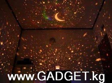 Ночной проектор звезд. в Бишкек