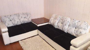 Altı bazalı bu divan üçün real alıcıya yolun da uzaqlığını nəzərə