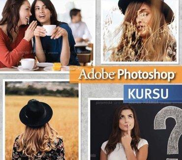 Bakı şəhərində Курсы adobe photoshop       •Создавать макет открытки,
