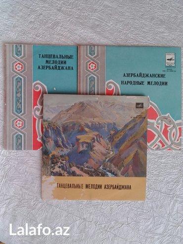 Bakı şəhərində Азербайджанские народные и танцевальные мелодии. 3 пластинки
