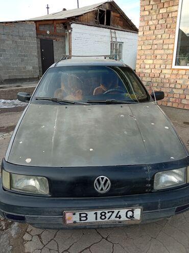 volkswagen ag в Кыргызстан: Volkswagen Passat 1.8 л. 1989