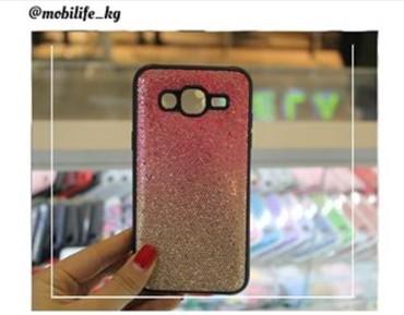 чехлы книжки для телефонов в Кыргызстан: Блестящий чехол для вашего телефона!!!+ недорогозарядные устройства