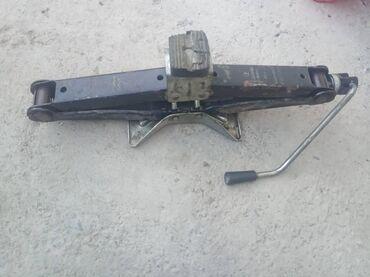 Инструменты для авто - Кыргызстан: Домкрат 1000кг