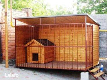 Деревянные будки и вольеры для ваших любимых питомцев! Цена зависит от в Бишкек - фото 3