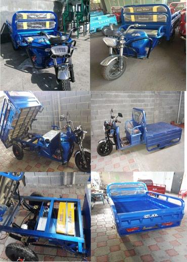 Продаю новый  грузовой электрический в Бишкек