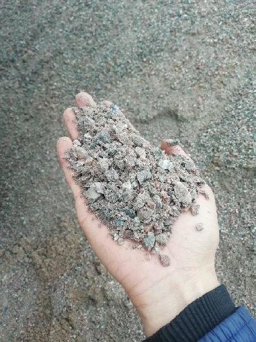 Отсев чистый для бетона 8тон 4,5куба с доставкой.Отсев ЖЕТКИРЕМ ТАЗА