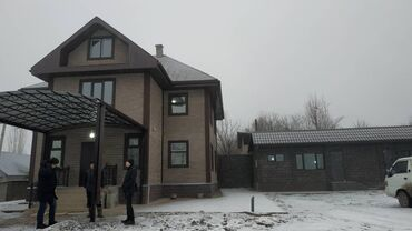 НОВИНКА!!!!!!!!!!!!!!! Строительство дома из сип панелей. По