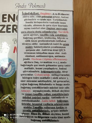 - Azərbaycan: Faydaları:karaciğer salgı işlevlerini düzenleyici, karaciğer
