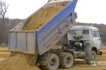 Песок отсев гравий глина щебень КАМАЗ