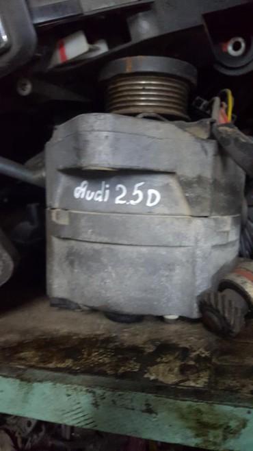 porsche panamera turbo в Кыргызстан: Audi генератор 2.5 Turbo diesel TDI