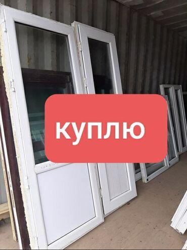 мерседес спринтер 4х4 купить бу in Кыргызстан | АВТОЗАПЧАСТИ: Двери | Межкомнатные | Пластиковые