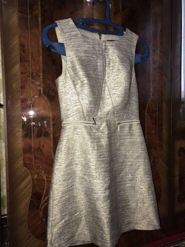 Платье Коктейльное Warehouse XS
