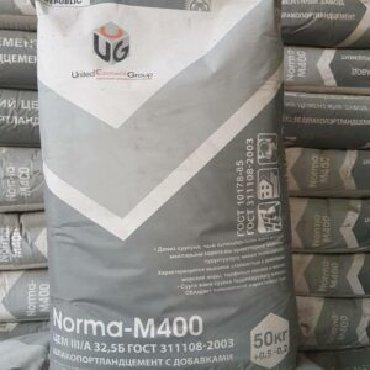 Кант Цемент Norma M-400Прямые поставки с завода Цена по 245 сом с в Бишкек