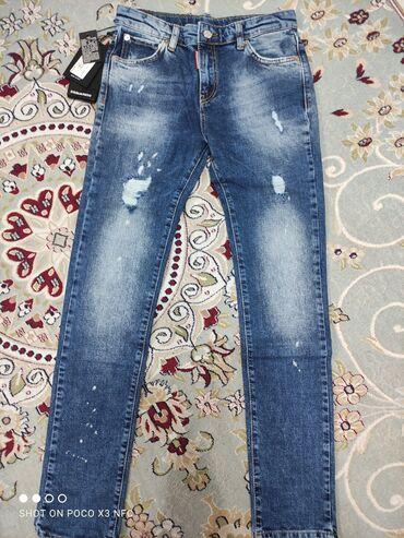 НОВЫЕ, стильные, подростковые джинсы на мальчика 11-13лет. Привезли с