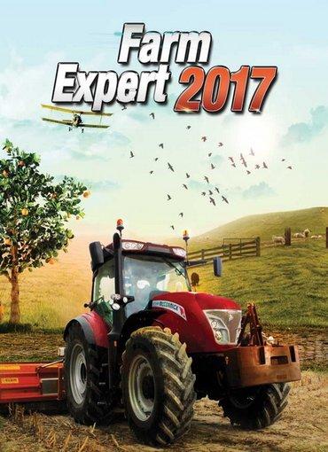 Farm expert 2017 - Boljevac