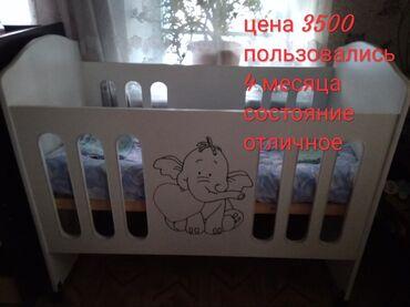 Продается кроватка манеж в хорошем состоянии пользовались 4 месяца