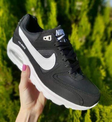 Nike air max - Srbija: Za sve koji se spremaju za jesenje vreme i kisu🥰NEPROMOCIVE AIR MAX