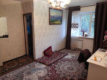 ош квартира керек in Кыргызстан   БАШКА АДИСТИКТЕР: 1 кв. м, 2 бөлмө, Унаа токтотуучу жай