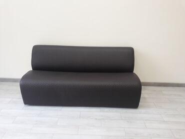 Ofis divanı. 180 sm. Dəri üzlük