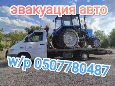 уаз бортовой бишкек in Кыргызстан | UAZ: Эвакуатор | С лебедкой, С ломаной платформой Бишкек