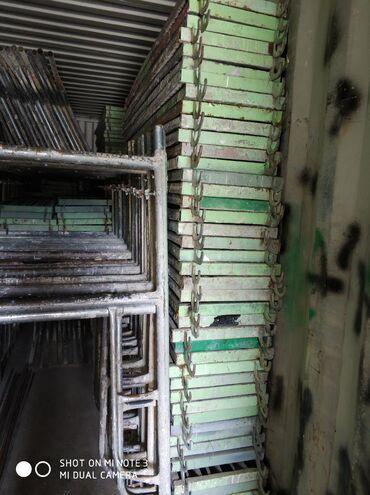 строительные бригады в бишкеке в Кыргызстан: Строительные леса, стойки
