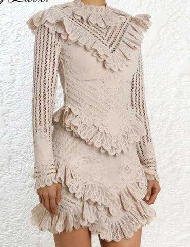 Skupa haljina novo sa etiketom. Velicina L. Pozadi zip.Pogledajte sve