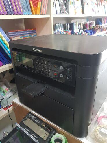 Canon mf 231 printer