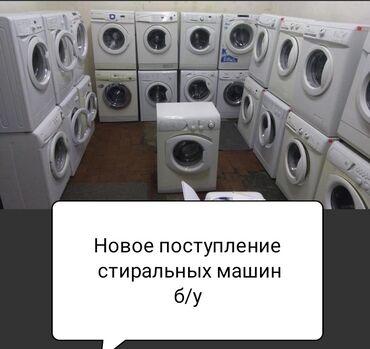 швейная машинка маленькая купить в Кыргызстан: Фронтальная Автоматическая Стиральная Машина LG