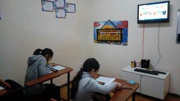 Центр Образования CreAtive в Бишкек