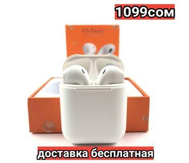 Беспроводные Bluetooth наушники i13Наушники i13 на данный момент