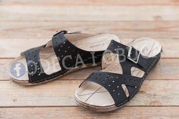 Papuce - Srbija: Zenske papuce, cena: 1190 dinaraVelicine: 37 38 39 40Pitajte rado