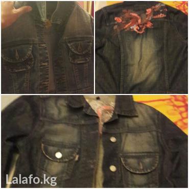 Продаю джинсовую куртку в хорошем состояние, носили пару раз, размер м в Бишкек