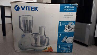 """Продаю кухонный комбайны """"Vitek"""", VT-1603.Очень хорошее состояние. Ест"""