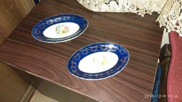 Bakı şəhərində Маленькие тарелки для лимонов