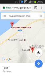 """Продаю дом на Иссык куле, село Каджы Сай, район """"Гаражей"""", 4-комн. с м в Бостери"""