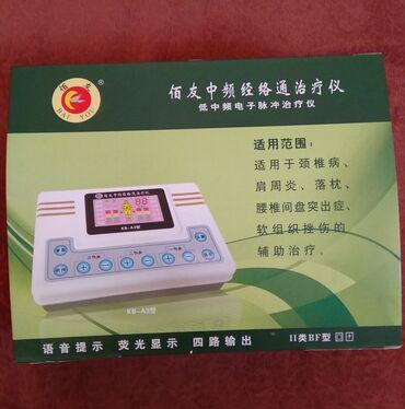 Медтовары - Военно-Антоновка: Низкочастотный электронный аппарат для импульсной терапииОдин сеанс на