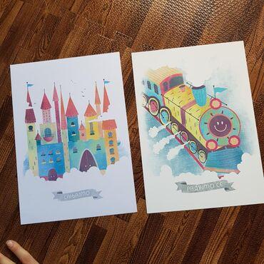 Slike | Crvenka: Divan dvorac i vozić u posterima A4 21x30cm. 1 poster 600din. Oba